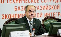 И. Умаханов: Продление экономических санкций ЕС против России– ожидаемый шаг
