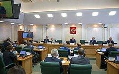 Совершенствование законодательства всфере охраны общественного порядка рассмотрели врамках Дней ХМАО вСовете Федерации