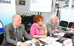 Врамках III Международного Ливадийского форума состоялось заседание секции «Русский язык: образовательные иправовые аспекты»