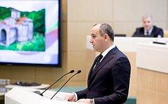 Врамках «Часа субъекта» назаседании Совета Федерации прошла презентация Карачаево-Черкесской Республики
