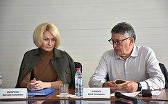 Ю. Воробьев: Продолжается работа посовершенствованию лесного законодательства