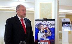 С. Рыбаков открыл вСовете Федерации выставку социально-правового плаката «Азбука права»