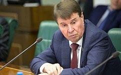 С. Цеков рассмотрел обращения граждан, связанные сразвитием культуры иобразования вКрыму