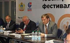 Н. Журавлев принял участие вмероприятиях Международной ювелирной конференции вКостроме