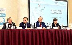 А.Александров принял участие вVIII Международном молодежном юридическом форуме