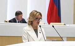 Сенаторы одобрили изменения вТрудовой кодекс
