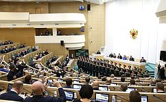 ВСовете Федерации состоялось 500-е заседание