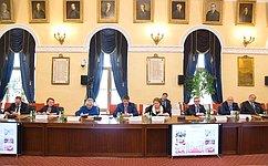 Сенаторы обсудили стратегию развития инженерного образования напримере Санкт-Петербургского Горного университета