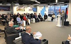 Итоговое совещание подкомиссии повопросам здравоохранения Дальнего Востока всоставе комиссии понаправлению «Здравоохранение» Государственного Совета РФ прошло вМоскве