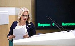 СФ ратифицировал договоры между Россией иАбхазией осотрудничестве вобласти военной фельдъегерско-почтовой связи