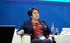 Л.Талабаева: Комплексные законодательные решения должны способствовать эффективной работе рыбного хозяйства