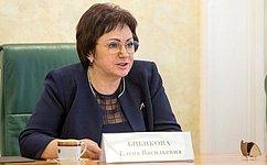 География женского движения вРоссии существенно расширяется— Е.Бибикова