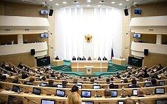 ВСовете Федерации состоялось 480-е (внеочередное) заседание
