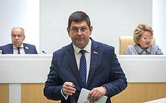 Сенаторы одобрили изменения взакон обобразовании иотдельные законодательные акты РФ