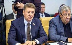А. Шевченко провел совещание поактуальным вопросам стратегического планирования