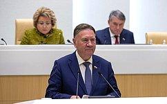 Одобрена ратификация российско-киргизского соглашения осотрудничестве вобласти военной фельдъегерско-почтовой связи