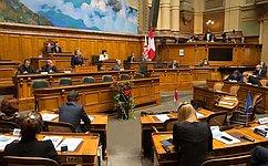 В.Матвиенко: Парламентарии должны активнее добиваться скорейшего согласования Всеобъемлющей конвенции ООН против международного терроризма