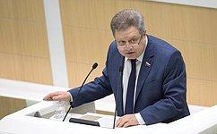 Сенаторы признали оборотоспособным имущество объектов поуничтожению химического оружия