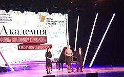 Важно поддерживать юные таланты спомощью культурно-образовательных проектов— Л.Гумерова