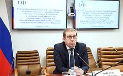 А. Майоров: ВСовете Федерации наособом контроле находится вопрос развития отечественных селекции исеменоводства