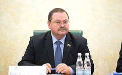 О. Мельниченко: Надо создать условия для эффективного выполнения планов модернизации ирасширения региональной инфраструктуры