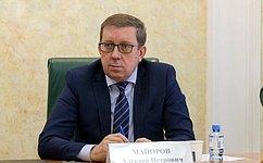 Мы продолжим работу посовершенствованию нормативной базы вобласти добычи иреализации питьевой воды— А.Майоров