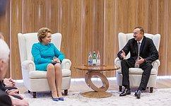 Взаимная заинтересованность России иАзербайджана развивать сотрудничество подтверждена навстрече В. Матвиенко иИ. Алиева