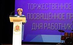 О. Хохлова приняла участие вторжественном мероприятии, посвященном празднованию Дня работника культуры России