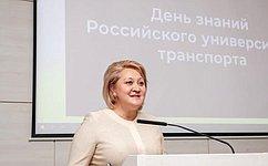 Л. Гумерова: Качественное образование определяет будущее страны