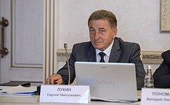 С. Лукин: Развитие гостиничного бизнеса способствует увеличению инвестиционной привлекательности региона