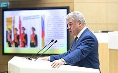 В. Бондарев представил отчет Комитета СФ пообороне ибезопасности оработе за2018год