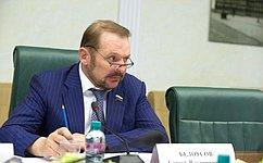 С. Белоусов: Создание «зон активного пчеловодства» натерритории субъектов РФ послужит развитию этой отрасли