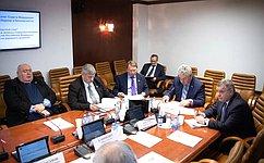 Законодатели примут активное участие вразработке госпрограммы пообеспечению безопасности дорожного движения до2030года— В.Бондарев