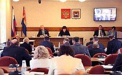 Н. Власенко: Участие взаседаниях регионального парламента позволяет глубже вникнуть впроблемы региона