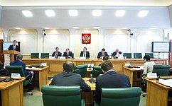 ВСФ рассмотрели правовое закрепление обязательных платежей для предпринимателей