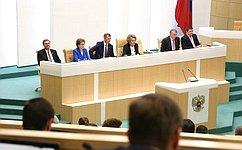 Входе 510-го заседания СФ сенаторы выступили поактуальным социально-экономическим, политическим ииным вопросам