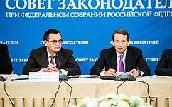Н. Фёдоров назаседании Президиума Совета законодателей представил план работы на2016год
