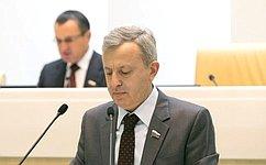 Внесены изменения взакон отаможенном регулировании вРФ