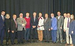 Внорвежском Вардё состоялась встреча членов группы посотрудничеству между парламентами России иНорвегии