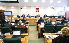 ВСовете Федерации проходят Дни Ярославской области