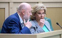 Совет Федерации одобрил изменения вУголовной кодекс РФ