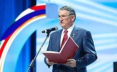 Ю.Воробьев принял участие впраздничных мероприятиях, посвященных Дню единения народов России иБеларуси