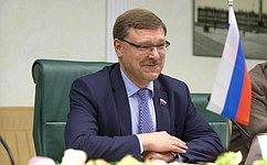 К.Косачев: Внынешних условиях России иНорвегии особенно важно поддерживать открытый межпарламентский диалог