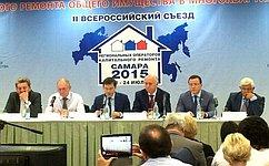 Д. Азаров: Вреализации региональных программ капитального ремонта важно сохранить баланс интересов