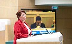 СФ подготовил предложения поформированию концепции бюджета на2019год инаплановый период 2020 и2021годов
