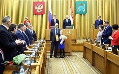 А. Александров поздравил калужских детей