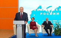 Ю.Липатов открыл ХIХ Международную специализированную выставку «Электрические сети России— 2016», организованную натерритории ВДНХ