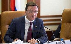 ВСФ обсудили совершенствование системы оплаты коммунальных услуг