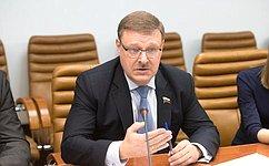 К.Косачев принял участие взаседании Исполнительного комитета МПС
