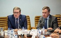 ВСовете Федерации прошло совещание повопросам регулирования оборота ГМО-продукции